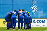Динамо сразится с Хоффенхаймом в 1/8 финала ЮЛЧ. Начало в 17:00