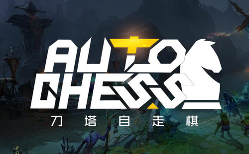 Dota Auto Chess имеет 6 млн уникальных игроков