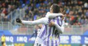Эйбар – Реал Вальядолид – 1:2. Видео голов и обзор матча