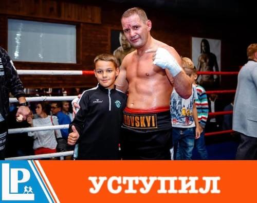 Украинец боксер Боровский проиграл на ринге 66-й поединок