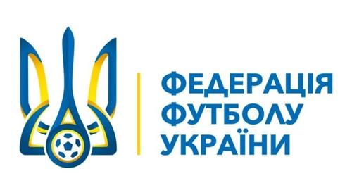 Календарь УПЛ изменен в связи с выборами и пожеланиями Шевченко