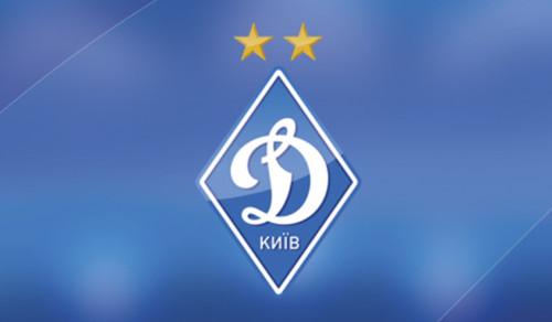 Динамо отрицает проявление расизма во время матча с Челси