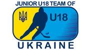 Украина U-18 по хоккею: расширенная заявка и планы на сбор