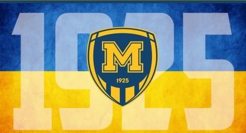 Металлист-1925 продал на матч с Днепром-1 15 тысяч билетов