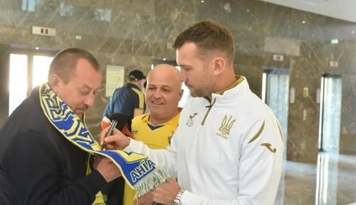 Сборная Украины в Португалии встретилась с болельщиками