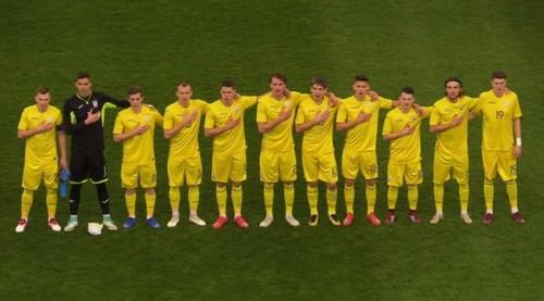 Украина U-19 уступила Италии в отборе к Евро-2019