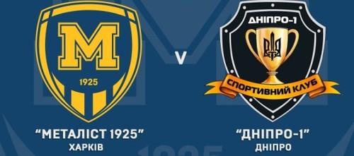 Днепр-1 обыграл Металлист в матче с удалением и пенальти