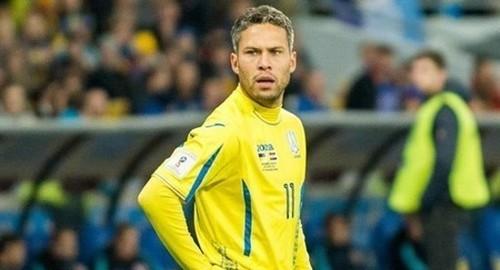 Марлос пропустит матч Украины против Люксембурга