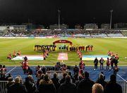 Люксембург – Украина – 1:2. Текстовая трансляция матча
