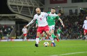 Северная Ирландия - Беларусь - 2:1. Видео голов и обзор матча