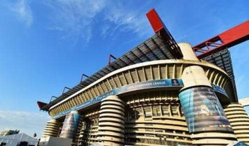 Інтер і Мілан планують разом побудувати новий стадіон
