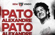 Пато вернулся в Сан-Паулу