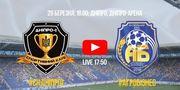 Дніпро-1 - Агробізнес. Дивитися онлайн. LIVE трансляція