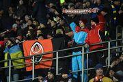 УЄФА покарав Шахтар за прояв расизму під час матчу з Айнтрахтом