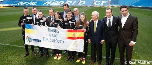 Фонд Реал Мадрид откроет новые школы в Украине