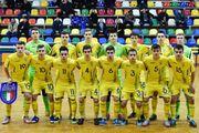 Юнацька збірна України з футзалу перемогла у третьому матчі відбору