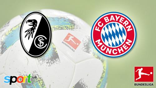 Футбол чемпионат германии прямая трансляция фрайбург бавария