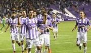 Вальядолид – Реал Сосьедад – 1:1. Видео голов и обзор матча