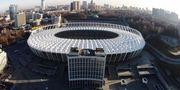 УЕФА наказал киевское Динамо частичным закрытием стадиона