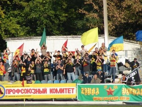 Мэр Кропивницкого отклонил петицию фанатов о сохранении клуба