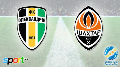Олександрія - Шахтар - 0:1. Відео голів та огляд матчу
