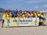 Украина и Россия сыграют в одной группе на Европейских играх
