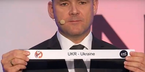 Гандбол. Украина получила соперников в отборе на Евро-2020