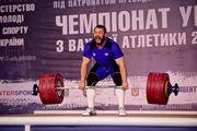 14 спортсменов представят Украину на ЧЕ по тяжелой атлетике