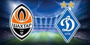 На матче Шахтер – Динамо ожидается свыше 30 тысяч болельщиков