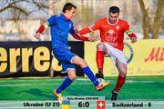 Україна U21 розгромила Швейцарію в товариському матчі з міні-футболу