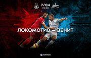 ВІДЕО. Ракицький забив гол у ворота Локомотива після поцілунку