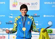 Українець Василь Гумен став чемпіоном світу з фехтування серед кадетів
