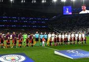 Тоттенхем – Манчестер Сіті – 1:0. Текстова трансляція матчу