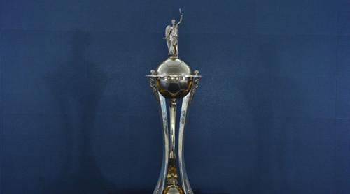 Кубок Украины. Стали известны пары 1/2 финала
