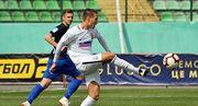 Максим КАЗАКОВ: «Заря хочет выиграть Кубок Украины»