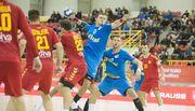 Где смотреть онлайн матч отбора на ЧЕ Украина – Фарерские острова