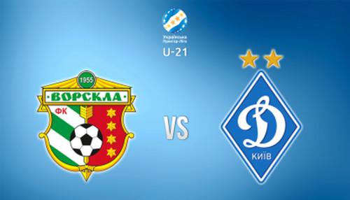 Ворскла U-21 - Динамо U-21 - 2:3. Видео голов и обзор матча