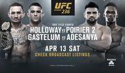Де дивитися онлайн UFC 236: Холлоуей – Порьє, Гастелум – Адесанья