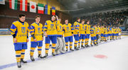 Расписание матчей юниорской сборной Украины на чемпионате мира