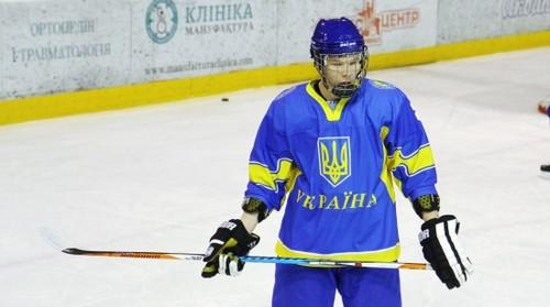 Чемпионат мира по хоккею U-18. Сложная группа сборной Украины