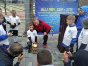 Команда академії ФФУ стала переможцем  турніру BELANOV CUP-2019