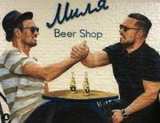 Леоненко поучаствовал в открытии пивбара Милевского Миля Beer Shop