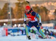 Биатлонист сборной Украины будет выступать за Россию