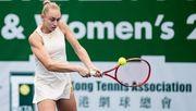 Лопатецька обіграла п'яту сіяну на турнірі в Італії