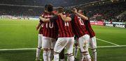Парма - Мілан. Прогноз і анонс на матч чемпіонату Італії