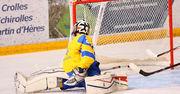 Чемпионат мира по хоккею U-18. Украина драматично вылетает