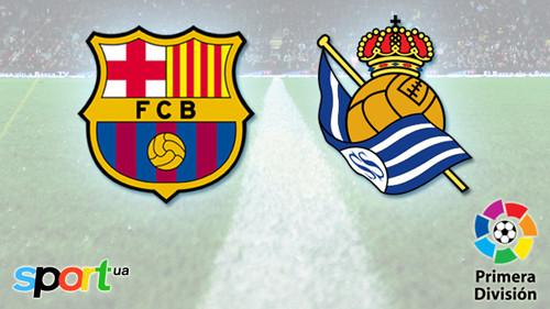 Где смотреть онлайн матч чемпионата Испании Барселона – Реал Сосьедад