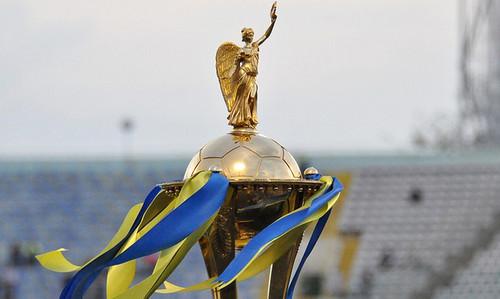 Угадай, кто выиграет Кубок Украины, и получи футболку участника финала