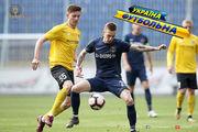 Україна футбольна: Інгулець у фіналі КУ, Дніпро-1 ще ближче до УПЛ