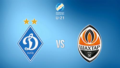 Цитаишвили и Русин - в составе Динамо U-21 на матч с Шахтером